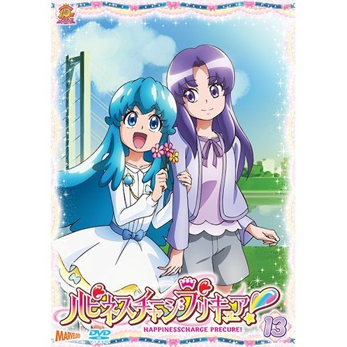 Happiness Charge Precure Vol.13