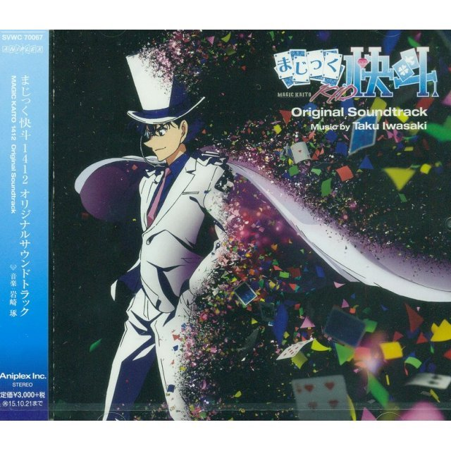 Magic Kaito 1412 Original Soundtrack