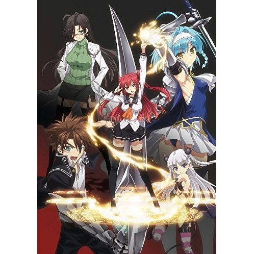 Shinmai Maou No Testament Vol.2 [DVD+CD Limited Edition]