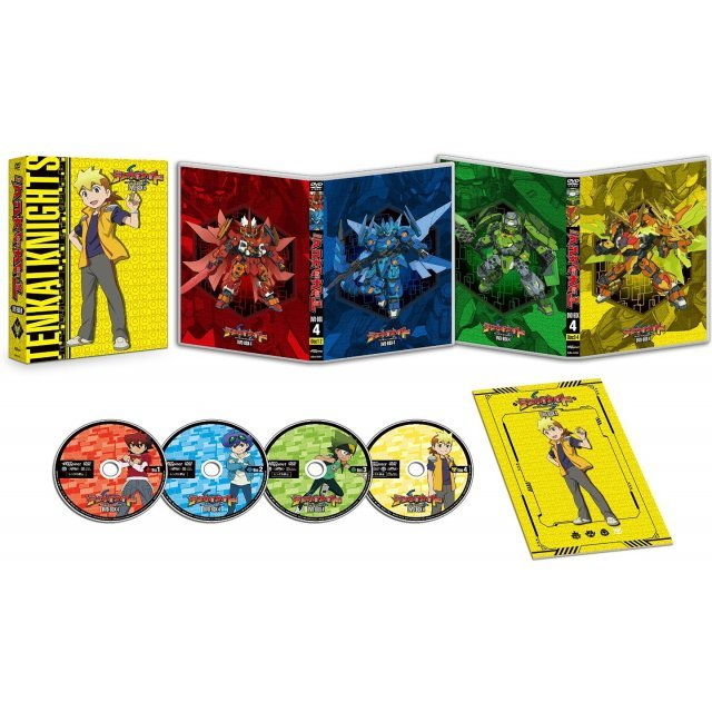 Tenkai Knights Dvd Box Vol.4