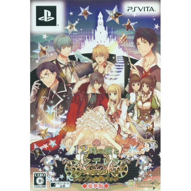 12-Ji no Kane to Cinderella: Cinderella Series Triple Pack [Deluxe Edition]