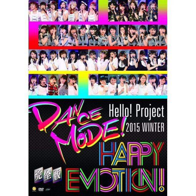 2015 Winter - Dance Mode Happy Emotion Complete Edition