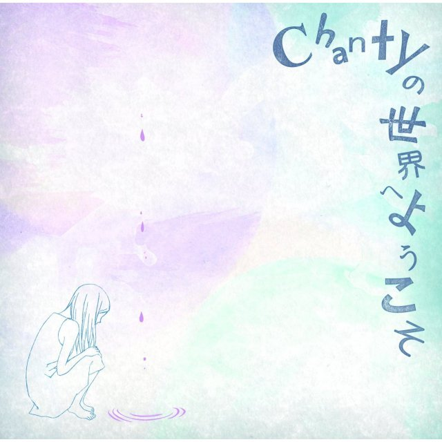Chanty No Sekai E Yokoso [CD+DVD Limited Edition]