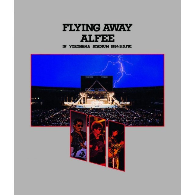 Flying Away Alfee In Yokohama Stadium 1984.8.3 Fri.