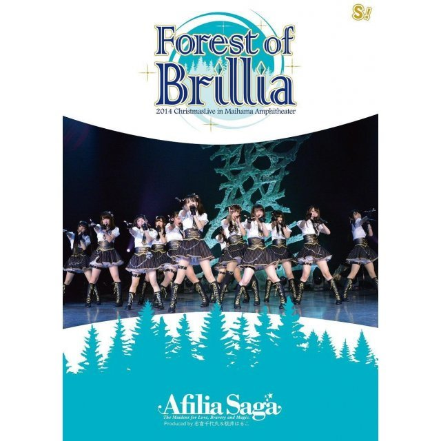 Forest Of Brillia