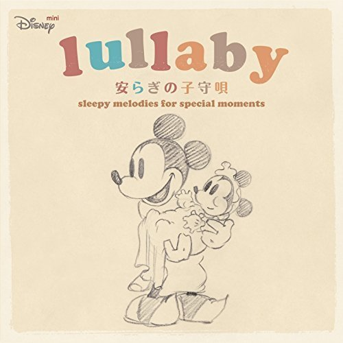 Mini Disney Sing Lullaby