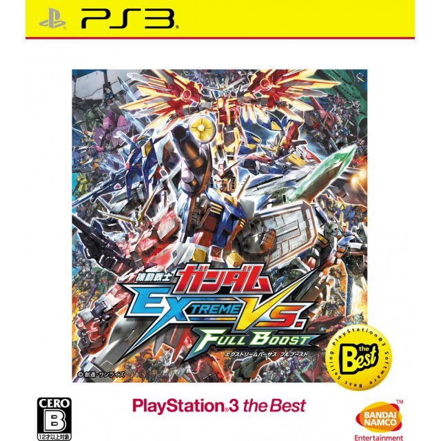 Mobile Suit Gundam Extreme VS. Full Boost (Playstation 3 the Best)
