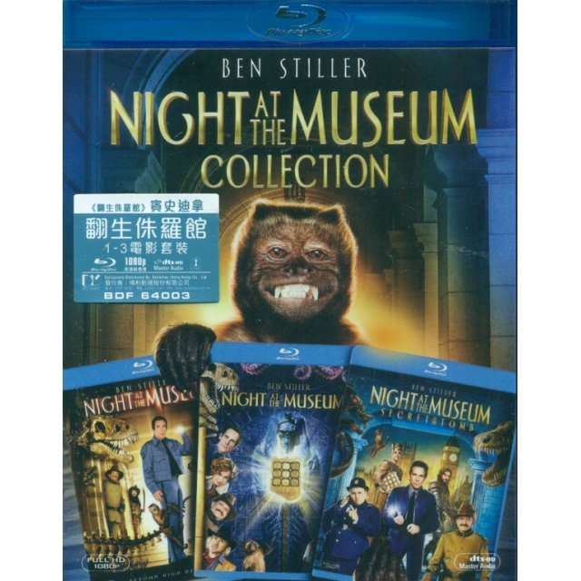 Night At The Museum 3 Film Collection