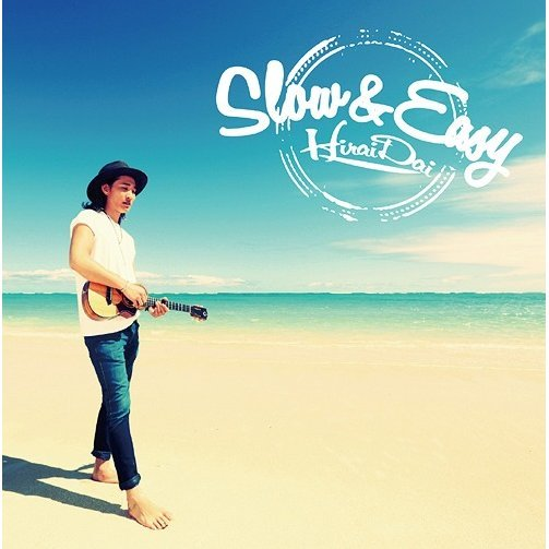 Slow & Easy [CD+DVD]