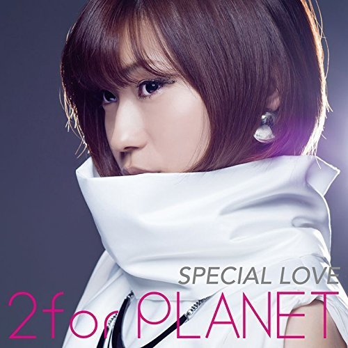 Special Love [Limited Edition]