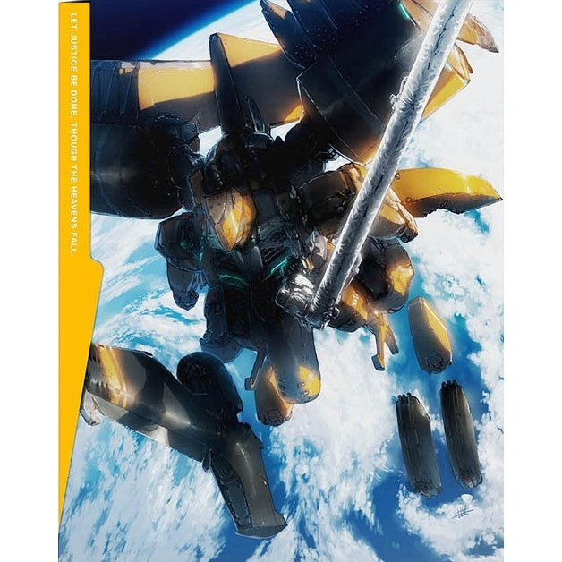 Aldnoah Zero Vol.7 [Limited Edition]
