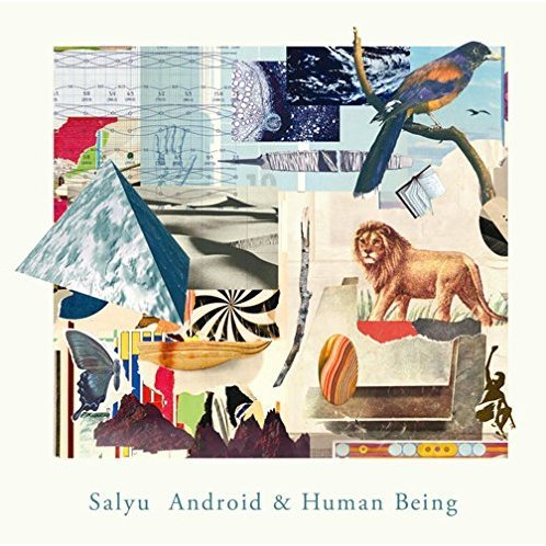 Android & Human Being [Limited Edition]