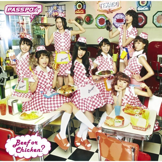 Beef Or Chicken First Class Ver. [CD+DVD Limited Edition]