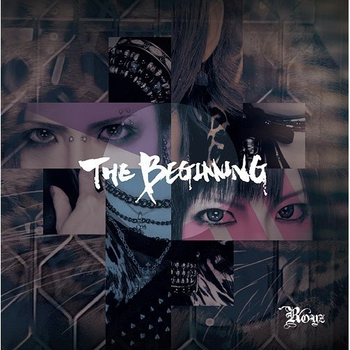 Beginning [CD+DVD Limited Edition Type B]
