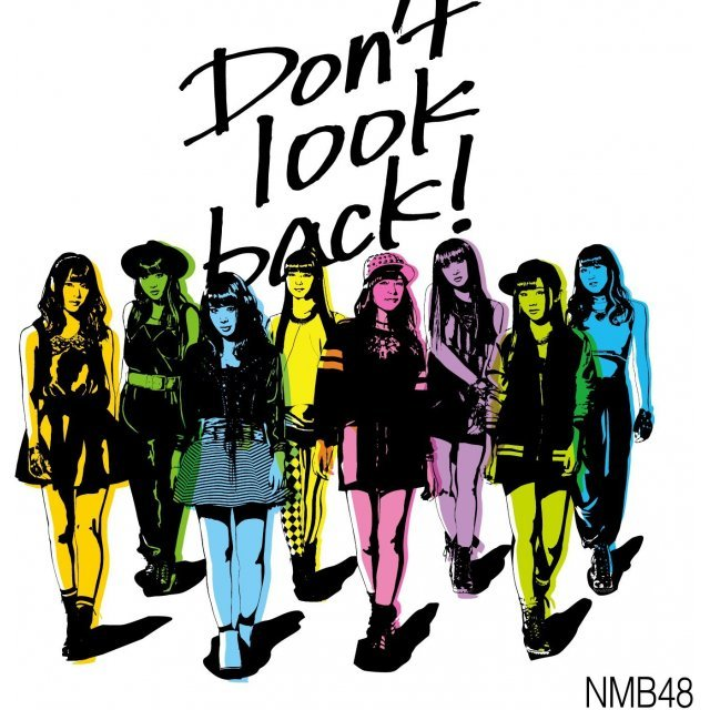 Don't Look Back [CD+DVD Type C]