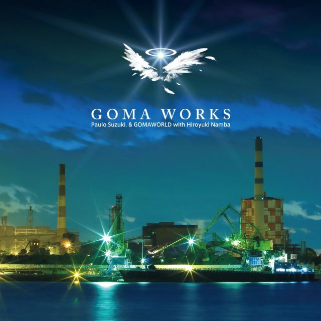 Goma Works