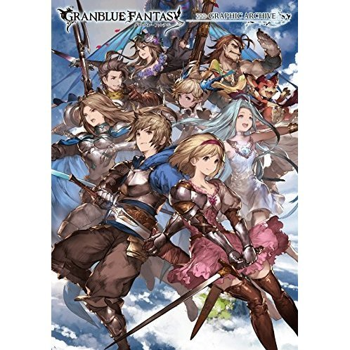 Granblue Fantasy Graphic Archive