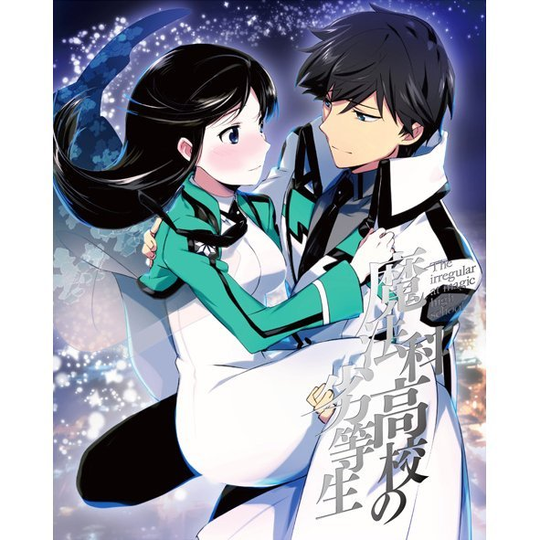 Irregular At Magic High School Yokohama Disturbance Vol.3 [DVD+CD Limited Edition]