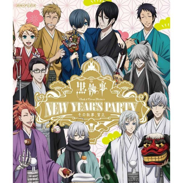 Kuroshitsuji Book of Circus / Murder New Year's Party - Sono Shitsuji Gasho