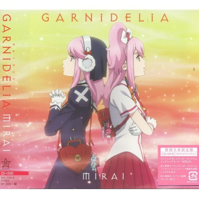 Mirai [CD+DVD Limited Pressing Anime Ver.]