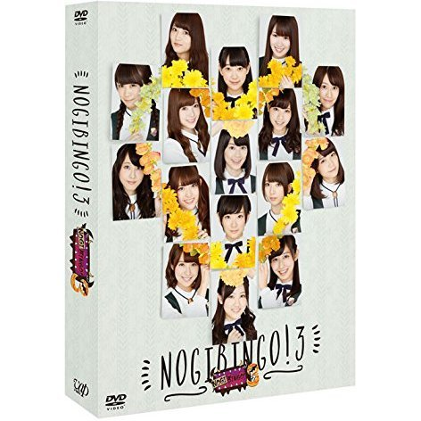 Nogibingo 3 Dvd Box [Limited Edition]
