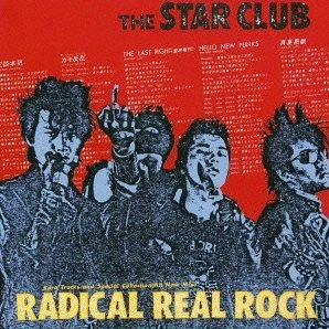 Radical Real Rock [SHM-CD Limited Edition]