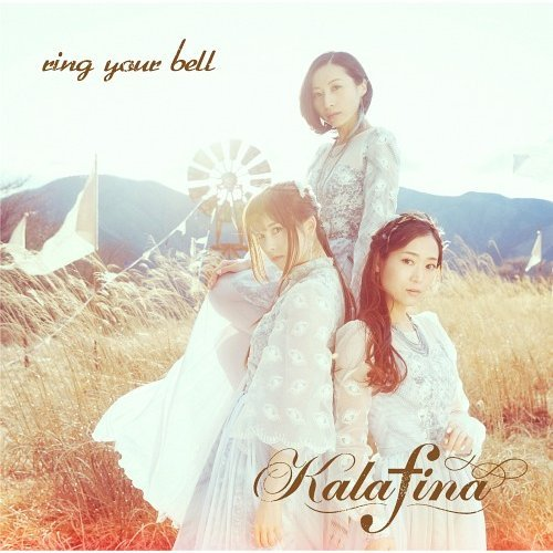 Ring Your Bell [CD+DVD Limited Edition Type A]