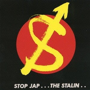 Stop Jap [SHM-CD Limited Edition]