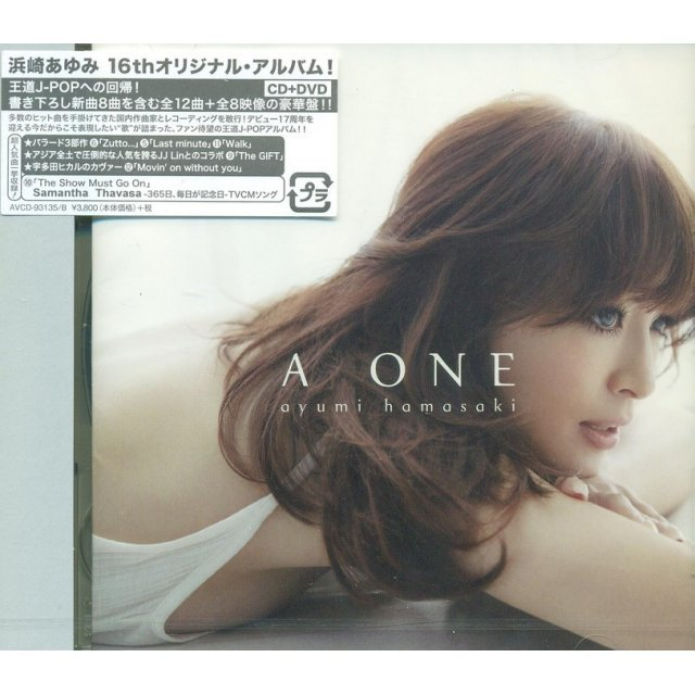 A One [CD+DVD Limited Edition]