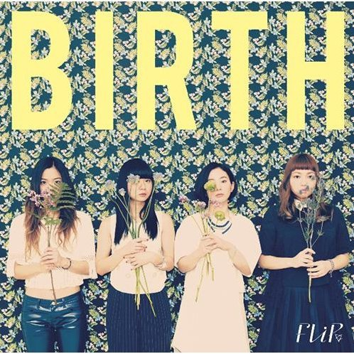 Birth [CD+DVD Limited Edition]