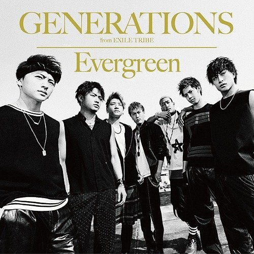 Evergreen [CD+DVD]