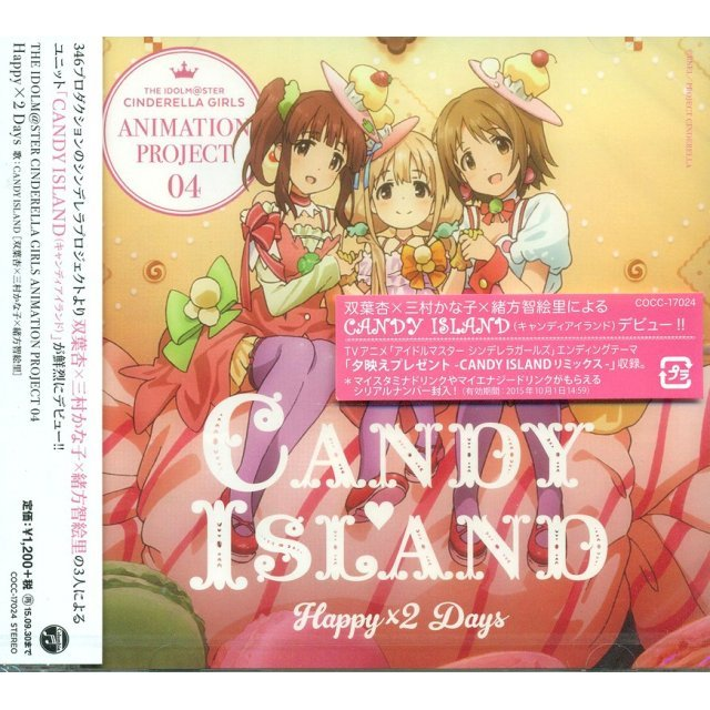 Idolm@ster Cinderella Girls Animation Project 04 Happy X 2 Days
