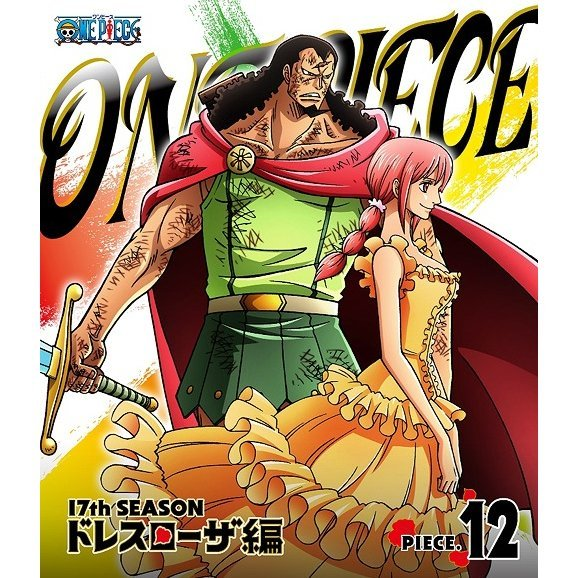One Piece 17th Season Dressrosa Hen Piece 12