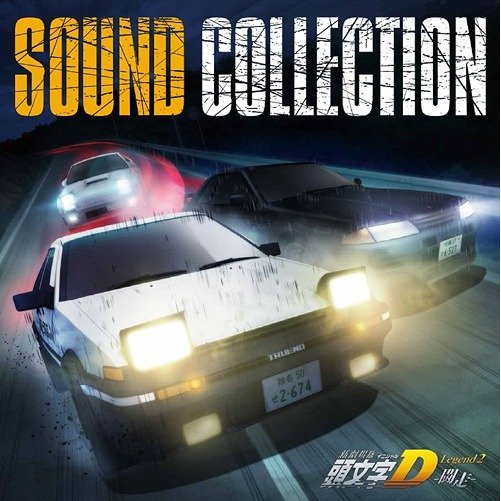 Shin Gekijoban Initial D Legend 2 - Tousou Sound Collection