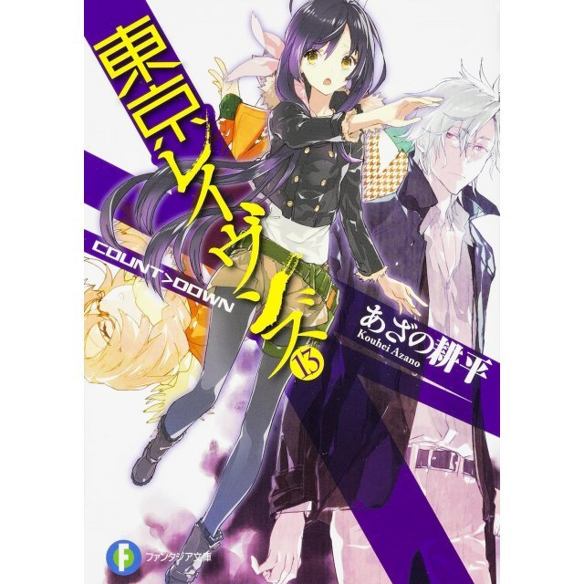 Tokyo Ravens 13 Count > Down