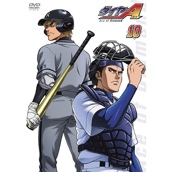 Ace Of Diamond Vol.10