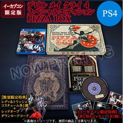Devil May Cry 4 Special Edition [e-capcom Limited Edition]