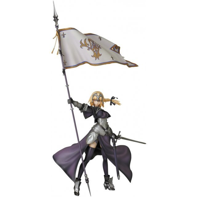Fate/Apocrypha Perfect Posing Products: Ruler Jeanne d'Arc