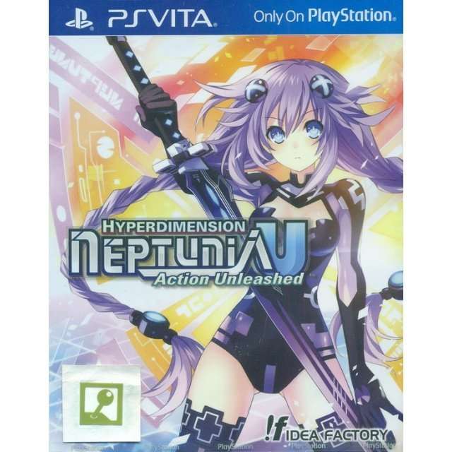 Hyperdimension Neptunia U: Action Unleashed (English)