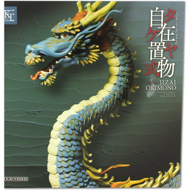 KT Project KT-004 Takeya Freely Figure: Dragon Color Edition