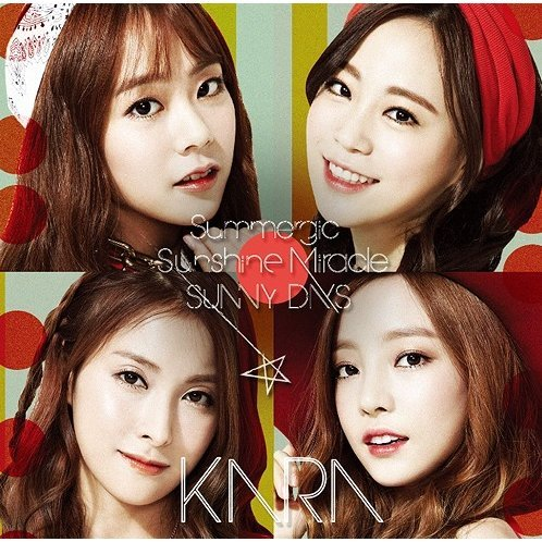 Summer Sick / Sunshine Miracle / Sunny Days (Seung-Yeon Ver.) [Limited Edition Type C]