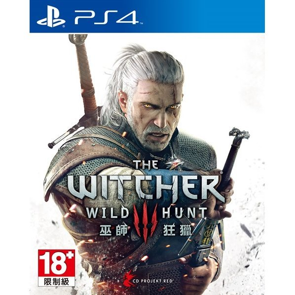 The Witcher 3: Wild Hunt (Chinese & English Sub)