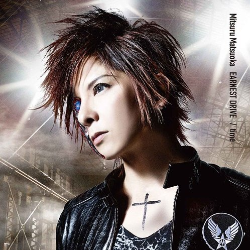 Time (Kamen Rider 4 Go Theme Song) [CD+DVD]
