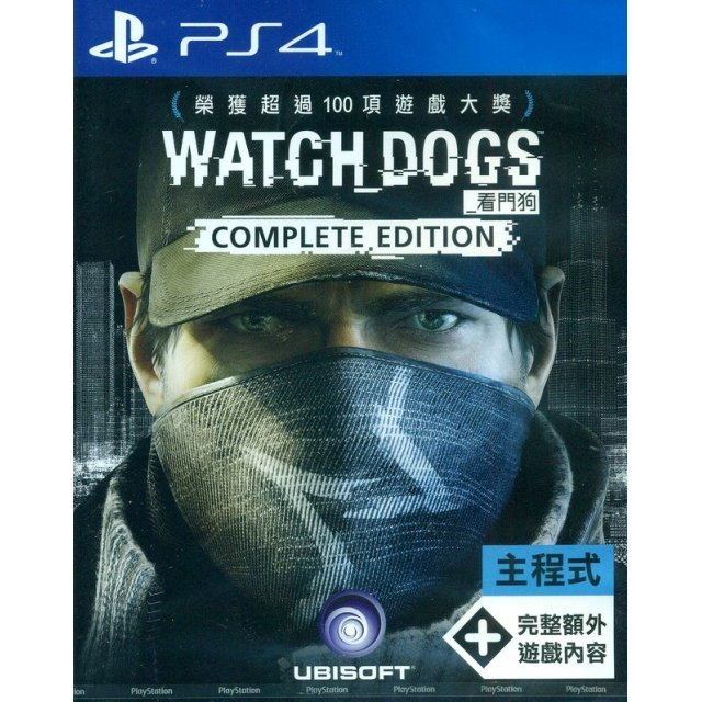 Watch Dogs (Complete Edition) (Chinese Sub)