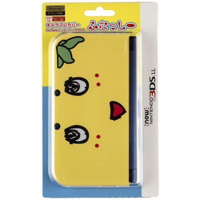 Character Cover for New 3DS LL (Funassyi Face)