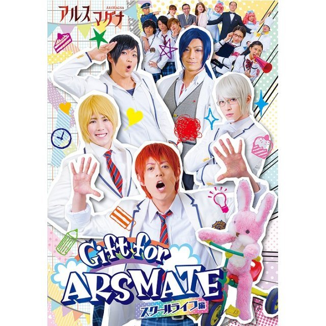 Dvd Gift For Arsmate School Life Hen