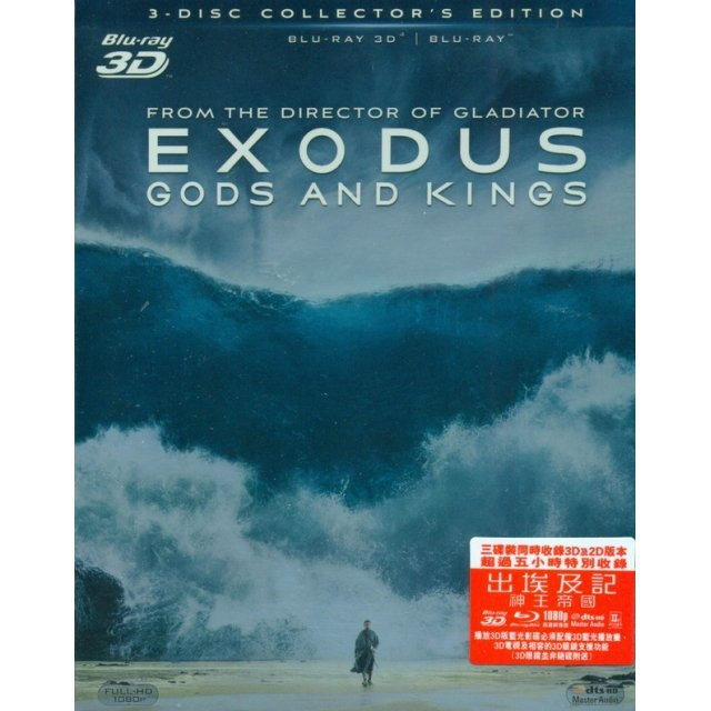 Exodus Gods And Kings [2D+3D]