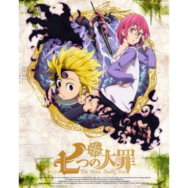 Seven Deadly Sins Vol.5