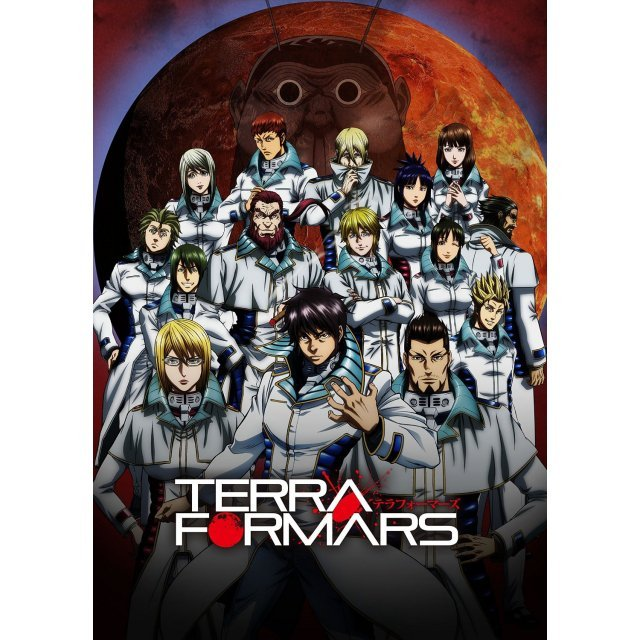 Terra Formars Vol.6 [DVD+CD Limited Edition]