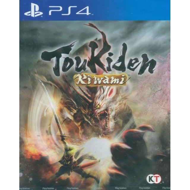 Toukiden Kiwami (English Sub)